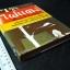 ไผ่เเดง โดย คึกฤทธิ์ ปราโมช ปกแข็ง 367 หน้า ปี 2518 thumbnail 2
