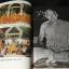 อนุสรณ์เนื่องในงานพระราชทานเพลิงศพ ลป.ทิม อิสริโก (วัดละหารไร่) 6 มี.ค.2526 หนา 300 กว่าหน้่า thumbnail 8