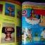 อาคม เล่ม1-4 , อาถรรพณ์พระเวทย์ เล่ม 1-3 , ขลัง 2 เล่ม, รวม 9 เล่ม ปี 2527 thumbnail 11