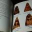 พระเบญจภาคี โดย อมร บุนนาค เเละ พระกริ่ง โดย วัชรี ทัพวนยานต์ จัดพิมพ์เป็นอนุสรณ์ นายปิ่น ทิพราช คัมภิรานนท์ หนา 118 หน้า ปี 2522 thumbnail 16
