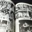 สมุดภาพ ประกวดนางสาวไทย 2514 โดย กองประกวดนางสาวไทย งานวชิราวุธานุสรณ์ พิมพ์ปี 2514 thumbnail 13