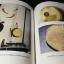 การดูเเลรักษาศิลปโบราณวัตถุ โดย กรมศิลปากร หนา 152 หน้า ปี 2539 thumbnail 11