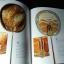 ตาลปัตรพัดยศ ศิลปบนศาสนวัตถุ โดย ณัฎฐภัทร จันทวิช ปกแข็ง 310 หน้า ปี 2538 thumbnail 11