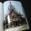 ชีวิตและผลงาน เล็ก วิริยะพันธุ์ จัดพิมพ์เป็นอนุสรณ์ในงานพระราชทานเพลิงศพ หนา 304 หน้า thumbnail 10