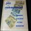 คู่มือการสะสมธนบัตรไทย Standard Catalogue of Thai Banknotes โดย วีรชัย สมิตาสิน หนา 296 หน้า ปี 2540 thumbnail 1