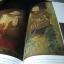 จิตรกรรมฝาผนัง วัดภูมินทร์-วัดหนองบัว โดย หอศิลป์ริมน่าน หนา 70 หน้า thumbnail 8