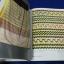 An illustrated book of Burmese Court Textiles Luntaya-acheiq เขียนโดย พรรณวสา กุลบุตร แปลโดย สตีฟ มาร์ติน ปกแข็ง 300 หน้า ปี 2004 thumbnail 12
