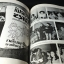 สมุดภาพ ประกวดนางสาวไทย 2514 โดย กองประกวดนางสาวไทย งานวชิราวุธานุสรณ์ พิมพ์ปี 2514 thumbnail 12