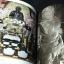 Japanese Treasures หนา 285 หน้า พิมพ์ปี 1986 thumbnail 11