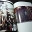 ชีวิตและผลงาน เล็ก วิริยะพันธุ์ จัดพิมพ์เป็นอนุสรณ์ในงานพระราชทานเพลิงศพ หนา 304 หน้า thumbnail 11