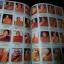 บูรพาจารย์ ท่านอาจารย์มั่น ภูริทตฺตเถร หนา 812 หน้า ปี 2549 thumbnail 14