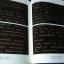 ตำราเวชศาสตร์ฉบับหลวง รัชกาลที่ 5 เล่ม 1-3 พร้อม วีซีดี ประกอบ 1 เเผ่น ปกแข็ง 3 เล่ม หนารวม 1056 หน้า พิมพ์ปี 2542 เเละ 2555 thumbnail 16