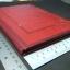 ไตรภูมิโลกวินิจฉัย จำลองจากฉบับหลวง รศ. 131 ปกแข็ง หนา 122 หน้า thumbnail 3