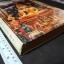 รวมพระธรรมเทศนา 108 กัณฑ์ เล่ม 1 จัดพิมพ์โดย ชมรมพุทธศาสตร์เอสโซ่ เนื่องในโอกาสเฉลิมฉลองงานสมโภชกรุงรัตนโกสินทร์ 200 ปี ปกแข็งหนา 560 หน้า thumbnail 2