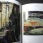หนังสือ 100 ปี เฟื้อ หริพิทักษ์ ชีวิตและงาน หนา 304 หน้า หนัก 1.5 ก.ก. พิมพ์ปี 2553 thumbnail 8
