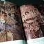 ชุดจิตรกรรมฝาผนังในประเทศไทย วัดบางแคใหญ่ โดย เมืองโบราณ ปกแข็ง ปี 2534 thumbnail 8