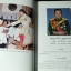 หนังสือ พระกำเเพง โดย ศรีสมุทร จัดพิมพ์เนื่องในงานพระราชทานเพลิงศพ พลเอก ทวีป บุญตานนท์ ปี 2546 thumbnail 4