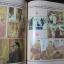 พระราชพรหมยาน (หลวงพ่อฤษีลิงดำ) หนา 800 หน้า หนัก 2 ก.ก. พิมพ์ปี 2536 thumbnail 9