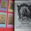 สมุดสมเด็จ อนุสรณ์ 200 ปี แห่งชาตะกาล สมเด็จพระพุฒาจารย์(โต พรหมรังสี) หนา 280 หน้า ปี 2531 thumbnail 3