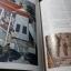 จิตรกรรมไทยประเพณีชุดวรรณกรรม โดย กรมศิลปากร หนา 195 หน้า ปี 2535 thumbnail 12