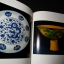 Masterworks of Chinese Porcelain in the National Palace Museum ปกแข็งพร้อมกล่อง หนา 110 หน้า พิมพ์ปี 1970 thumbnail 6