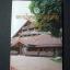 สถาปัตยกรรมพื้นถิ่นภาคเหนือ ประเภทเรือนอยู่อาศัย โดย กรมศิลปากร หนา 200 หน้า พิมพ์ปี 2540 thumbnail 1