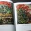 ผลงานศิลปกรรม ของ สันต์ สารากรบริรักษ์ (ศิลปินเเห่งชาติ สาขาจิตรกรรม) พิมพ์ 1000 เล่ม ปี 2552 thumbnail 10