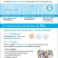 La Roche Posay Micellar Water Sensitive Skin ไมเซลลาวอเตอร์ เซนซิทีฟสกิน ล้างเครื่องสำอางสำหรับผิวบอบบาง ระคายเคืองง่าย 400 มล. thumbnail 4