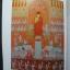 นิทรรศการจิตรกรรมไทยแบบประเพณี อิทธิพลจากสมุดภาพไตรภูมิ พิมพ์จำนวน 1500 เล่ม ปี 2551 thumbnail 12
