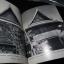บ้านไทยภาคกลาง โดย ศ.สมภพ ภิรมย์ หนา 166 หน้า พิมพ์ ปี 2515 thumbnail 10