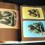 ภาพพระเครื่อง 2 อ.ประชุม กาญจนวัฒน์ ปกแข็ง 340 หน้า ปี 2530 thumbnail 10