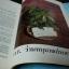 ชุมนุมว่านยาเเละไม้มงคล โดย บัว ปากช่อง ปกแข็ง 250 หน้า ปี 2524 thumbnail 8
