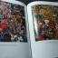 ผลงานศิลปกรรม ของ สันต์ สารากรบริรักษ์ (ศิลปินเเห่งชาติ สาขาจิตรกรรม) พิมพ์ 1000 เล่ม ปี 2552 thumbnail 12