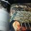 ชุดจิตกรรมฝาผนังในประเทศไทย วีดราชสิทธาราม ปกแข็ง ปี 2525 thumbnail 3