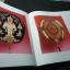 ศิลปกรรมวัดราชาธิวาส ปกแข็ง 260 หน้า พิมพ์ปี 2546 thumbnail 10