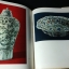 HISTORICAL RELICS UNEARTHED IN NEW CHINA by Foreign Language Press Peking . hardcopy 235 pages copyright 1972 thumbnail 16