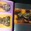 ภาพพระเครื่อง 1 เเละ ภาพพระเครื่อง 2 โดย อ.ประชุม กาญจนวัฒน์ ปกแข็ง ปี 2521 เเละ ปี 2530 thumbnail 13