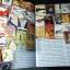 สิ่งพิมพ์สยาม โดย เอนก นาวิมูล ปกแข็ง 152 หน้า ปี 2542 thumbnail 10