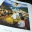 การเเสดงศิลปกรรมเทิดหล้า กาญจนาภิเษกสมโภช โดย ธนาคารไทยพาณิขย์ หนา 102 หน้า ปี 2538 thumbnail 10