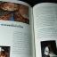 สารานุกรมสมุนไพร เล่ม 2 สยามไภษัชยพฤกษ์ โดย ม.มหิดล ปกแข็ง 253 หน้า ปี 2543 thumbnail 11