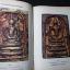 ภาพ ประวัติ พระสมเด็จโต โดย พ.ต.ต.จำลอง มัลลิกะนาวิน ปกแข็ง 464 หน้า ปี 2517 thumbnail 12