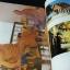พุทธาจาโรวาท อนุสรณ์เนื่องในงานฉลองอายุครบ 6 รอบของ พระครุสันติวรญาณ หลวงปู่สิม พุธาจาโร 25 พ.ย.2524 thumbnail 14