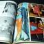สมุดภาพ ประกวดนางสาวไทย 2514 โดย กองประกวดนางสาวไทย งานวชิราวุธานุสรณ์ พิมพ์ปี 2514 thumbnail 6