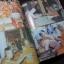 พระราชพรหมยาน (หลวงพ่อฤษีลิงดำ) หนา 800 หน้า หนัก 2 ก.ก. พิมพ์ปี 2536 thumbnail 6