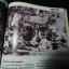 อดีตลานนา โดย บุญเสริม สาตราภัย-สังคีต จันทนะโพธิ หนา 120 หน้า ปี 2520 thumbnail 9