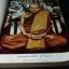 ประวัติพระอาจารย์มั่น ภูริทัตตเถระ โดย หลวงตามหาบัว หนา 371 หน้า ปี 2514 thumbnail 5