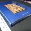 สุดยอดสามสมเด็จ โดย สมชาย บุญอาษา ปกแข็ง 224 หน้า พิมพ์ปี 2538 thumbnail 2