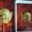หัวโขน สมบัติศิลป์ แผ่นดินไทย ปกอ่่อน หนา 388 หน้า thumbnail 6