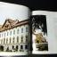 สถาปัตยกรรมเเละงานออกเเบบในพระบาทสมเด็จพระปรมินทรมหาภูมิพลอดุลยเดช โดย คณะสถาปัตยกกรม จุฬาลงกรณ์มหาวิทยาลัย ปกแข็ง 335 หน้า ปี 2550 thumbnail 28