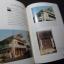สถาปัตยกรรมพื้นถิ่นภาคเหนือ ประเภทเรือนอยู่อาศัย โดย กรมศิลปากร หนา 200 หน้า พิมพ์ปี 2540 thumbnail 7